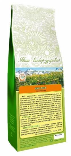 Чай кавказский при цистите