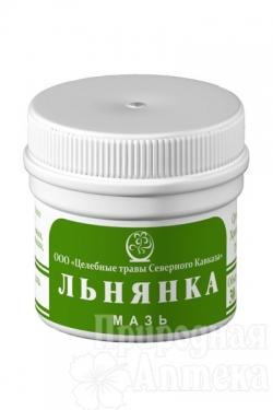 "Мазь ""Льнянка"""