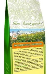 Чай кавказский при эндометриозе.