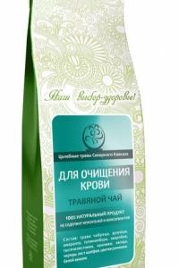 чай кавказский кровоочиститеьный