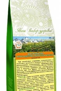 Чай кавказский при мастопатии