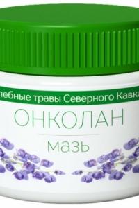 """Мазь """"Онколан"""" (с аконитом)"""