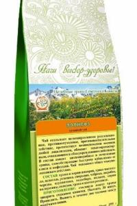 Чай кавказский при полипозе