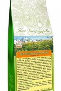 чай кавказский для почек