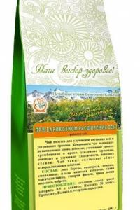 Чай кавказский при варикозе