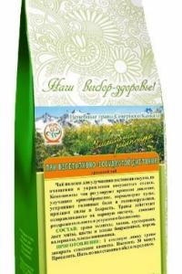 Чай кавказский при вегето-сосудистой дистонии
